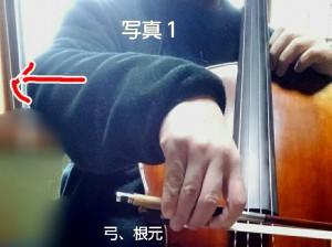 Effect_20171227_080852