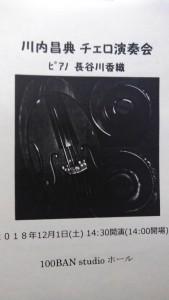 KIMG0053